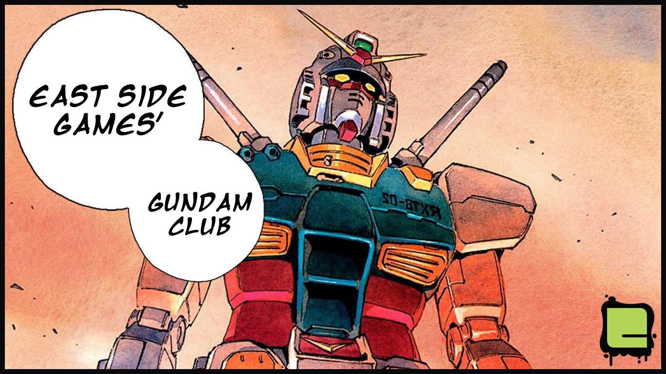 gundam-club